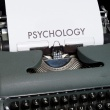 Interesting facts about psychology